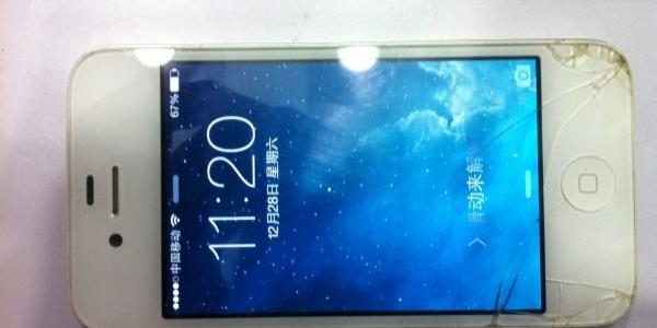 襄阳苹果5s手机换外屏