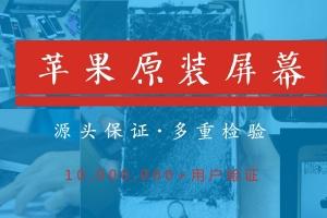 襄阳仰星数码banner004