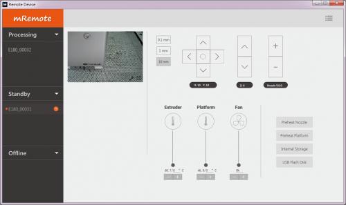 Software - mRemote 1