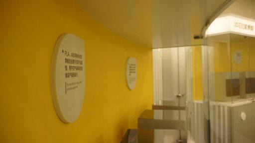 墙壁指示牌:介绍常用3D打印材料
