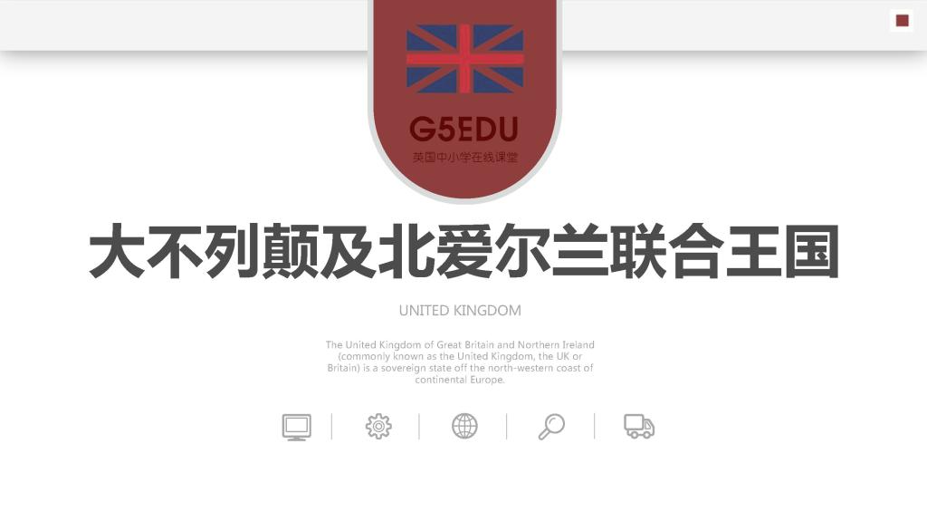 英国签证及移民策略_页面_20