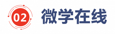 唯学教育11_03
