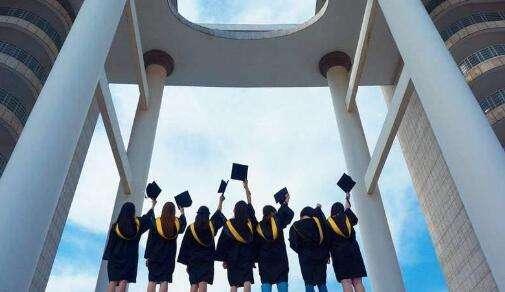 国家开放大学本科