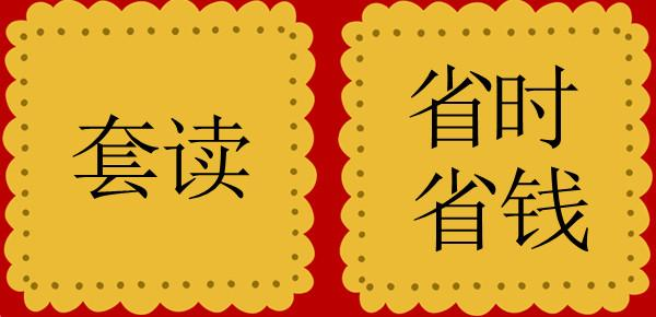 深圳大自考