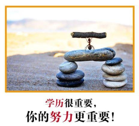 深圳成人大专