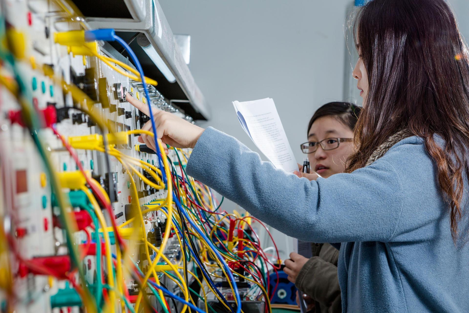 自考电气工程及其自动化