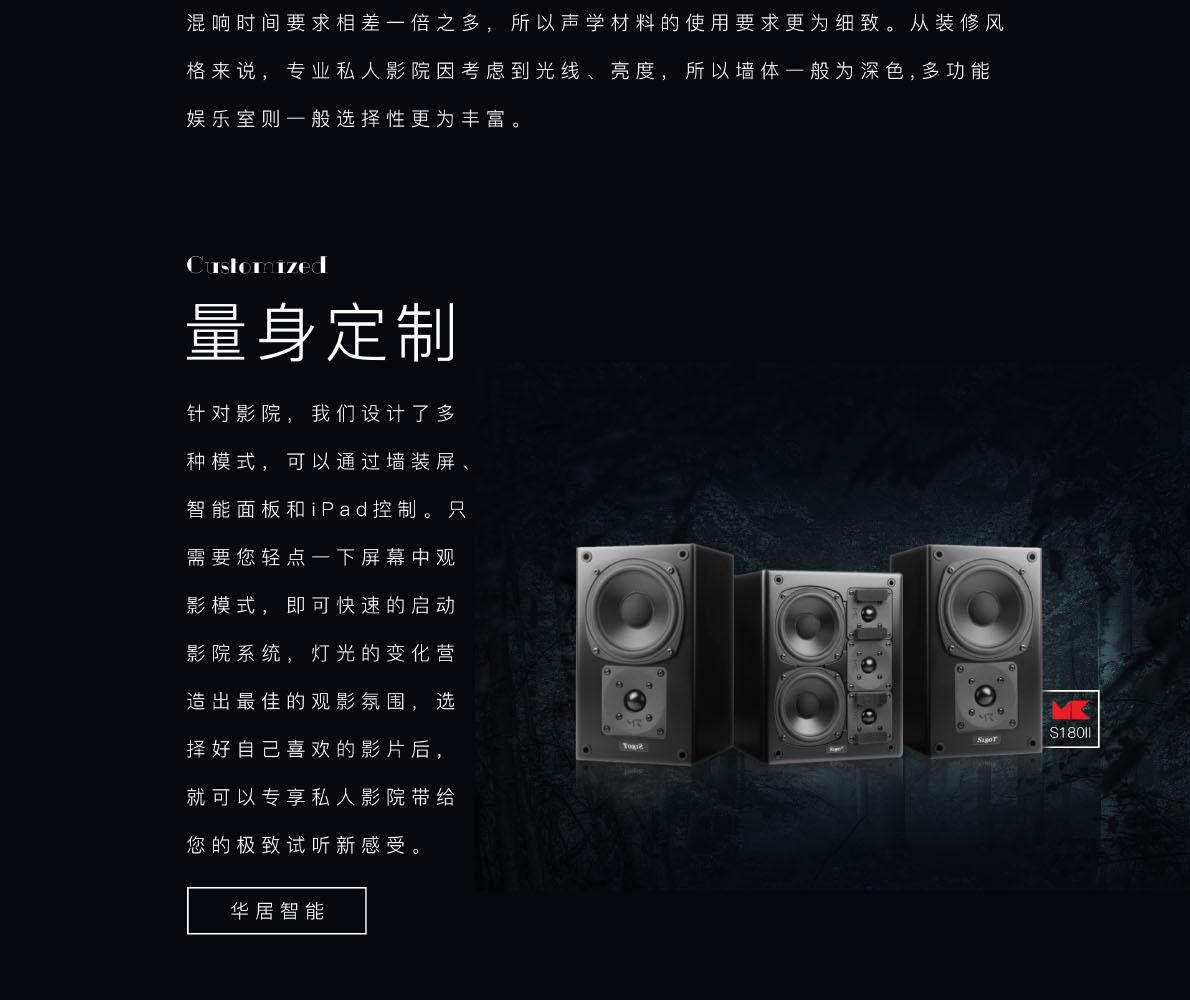 多功能娱乐室2