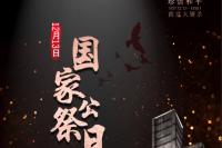 cfbc7371b70e9a8a377e1af77a0585e_看图王