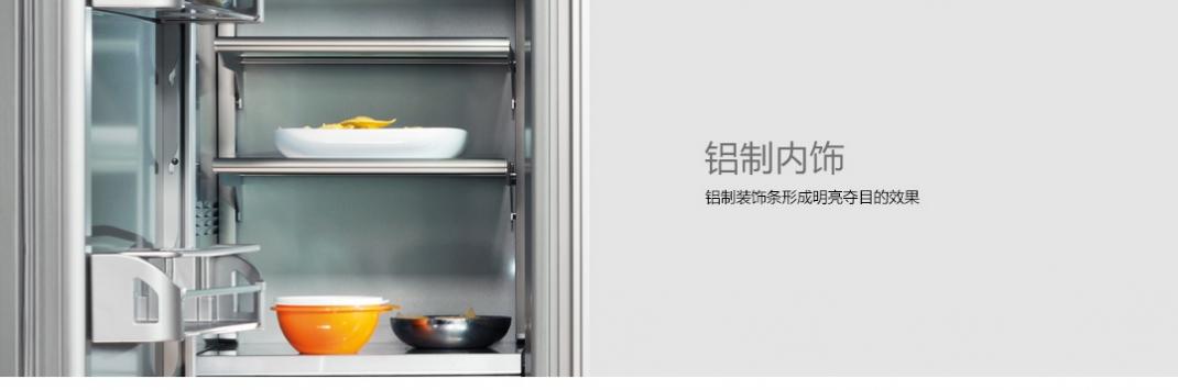 S冰箱系列1