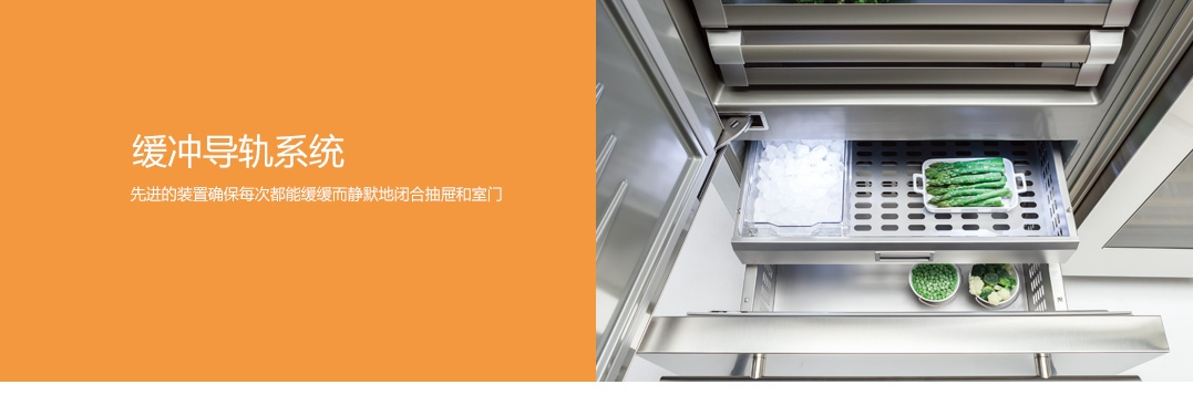 S冰箱系列2