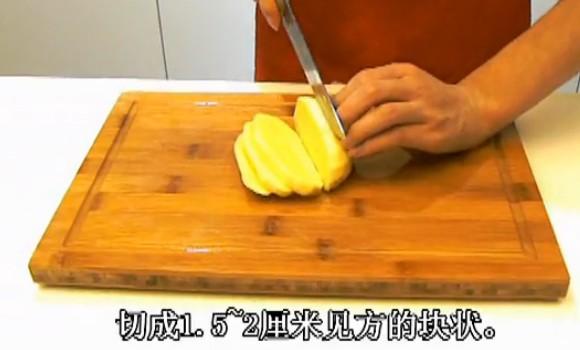CHEF厨师烤箱菜式精选-烤土豆