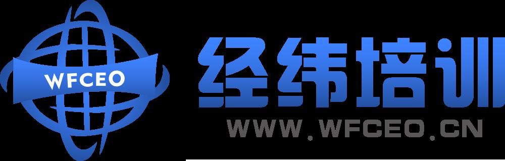 潍坊经纬职业培训学校