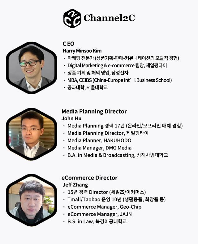 Key-Members韩文