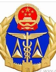 广东省质量技术监督局