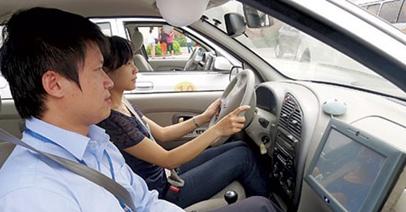 学车考试新规