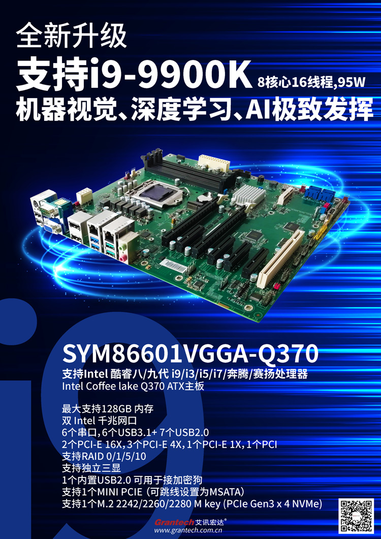 SYM86601-Q370