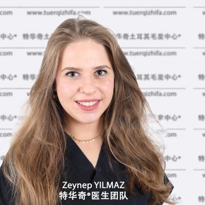 Zeynep YILMAZ 26