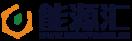 logo能源汇