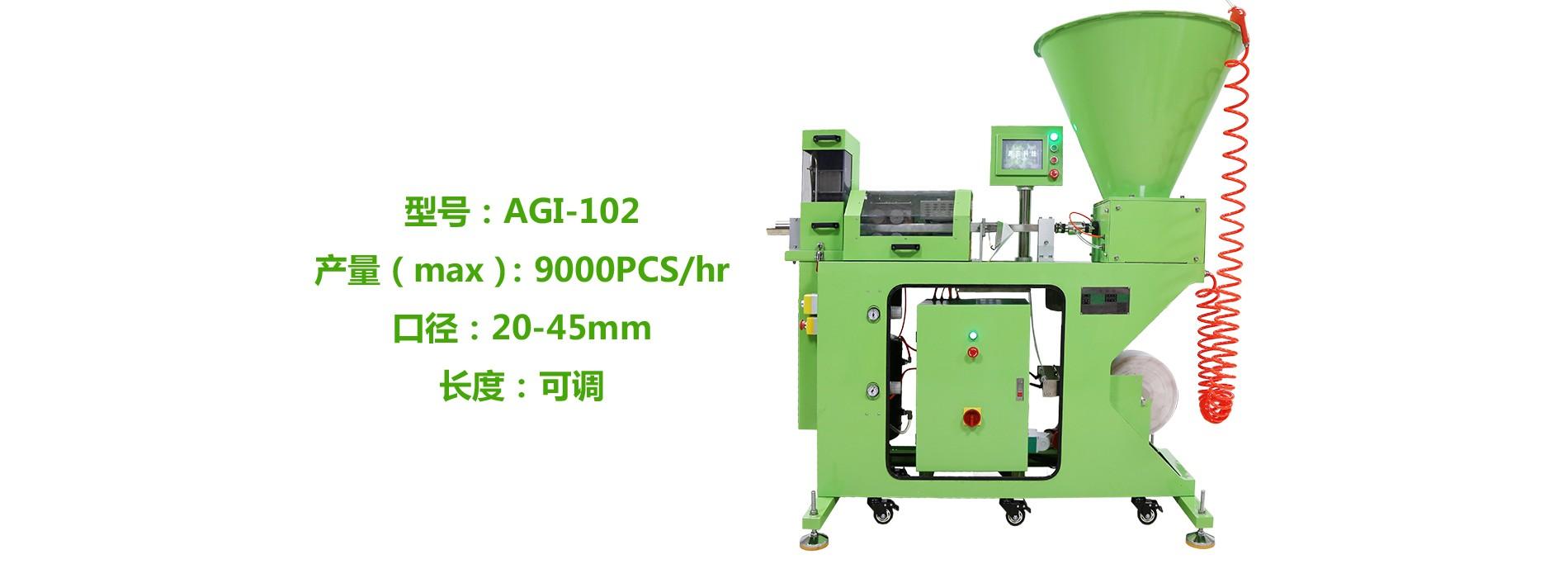 AGI-102