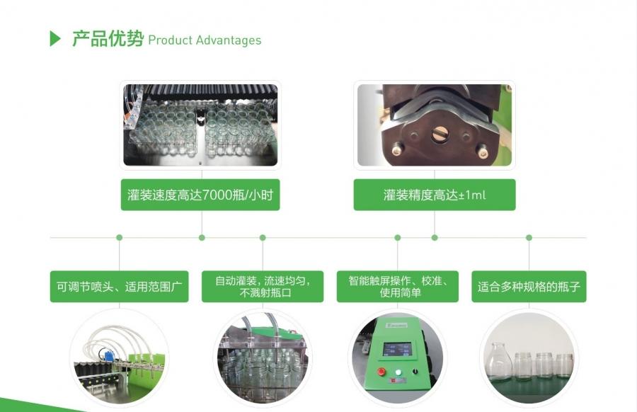恩茁科技灌装机的产品优势