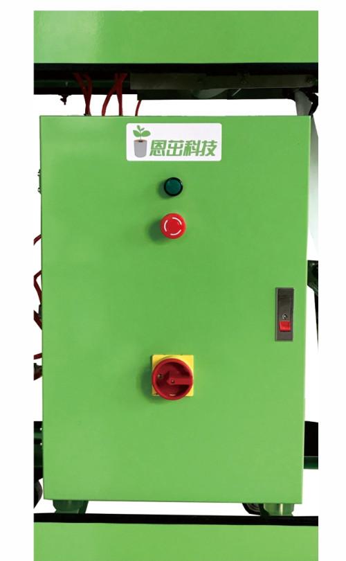 恩茁科技纸钵机电控柜