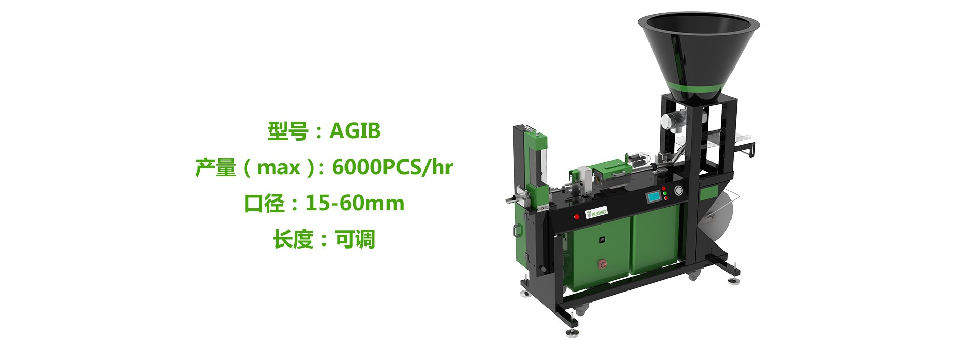 AGIB(网站)-2