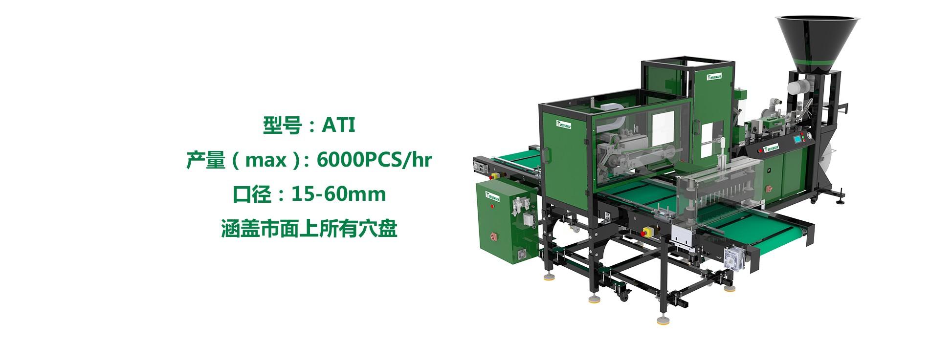 ATI(网站)-20200407