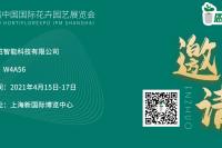 微信图片_20210325154308