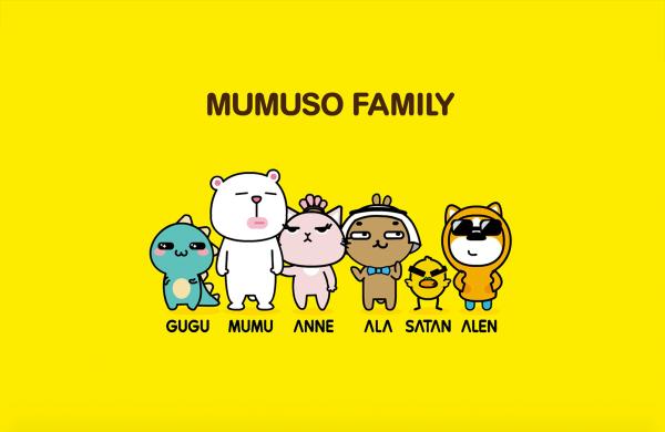 网站案例封面-mumuso