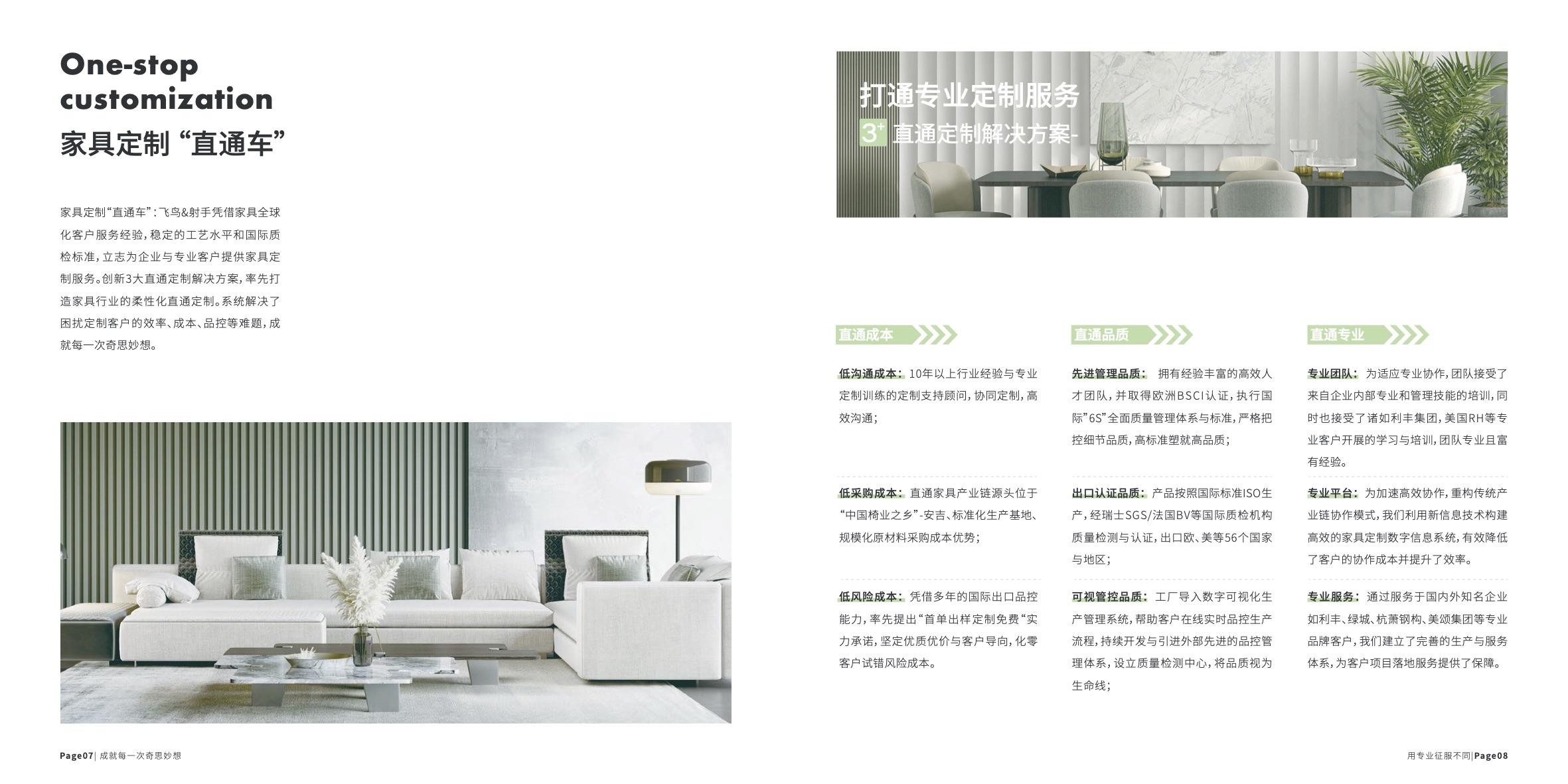 网站用图-画册3