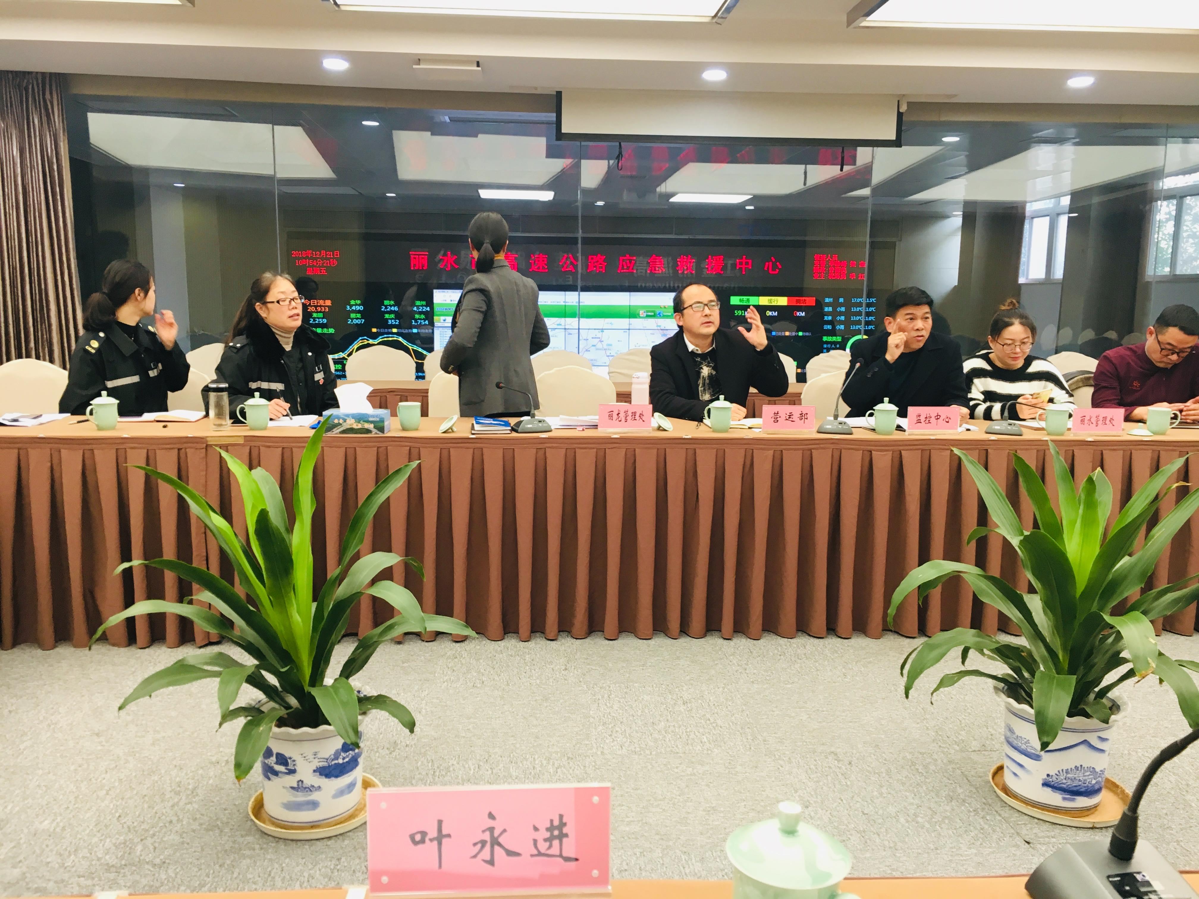 浙江交通投资品牌策划设计-杭州达岸品牌营销咨询