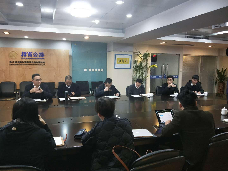 招商公路品牌策划设计-杭州达岸品牌营销咨询