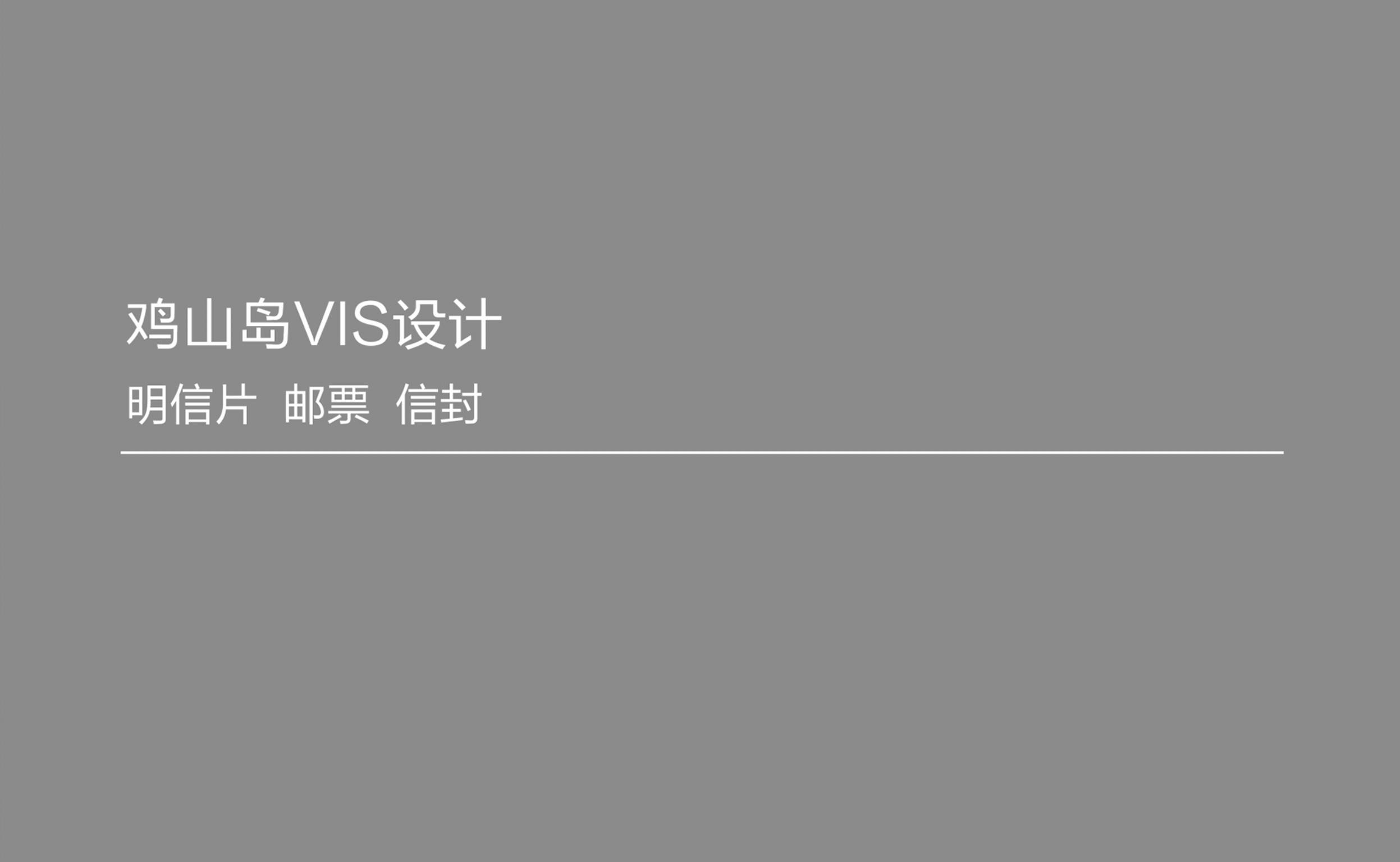 Xnip2020-08-28_09-47-40