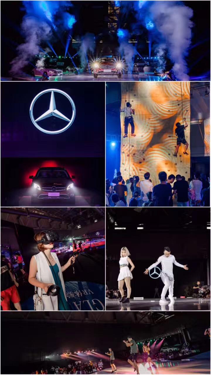奔驰新品上市活动-品牌活动策划-达岸品牌营销咨询