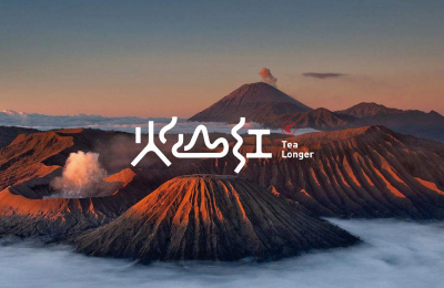 网站案例封面-火山茶