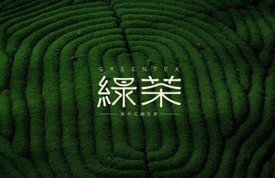绿茶网站案例封面