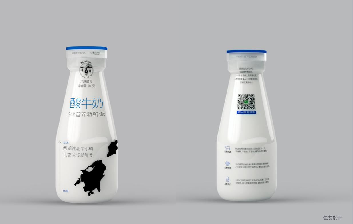 西湖牌牛奶策划-食品包装策划-杭州品牌战略咨询