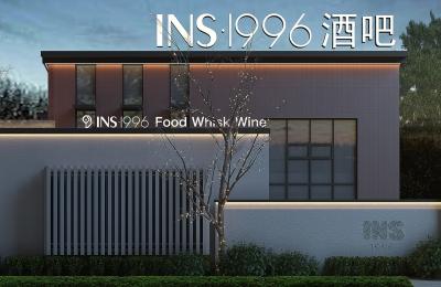 苏州酒吧设计-商业空间设计-杭州品牌营销咨询