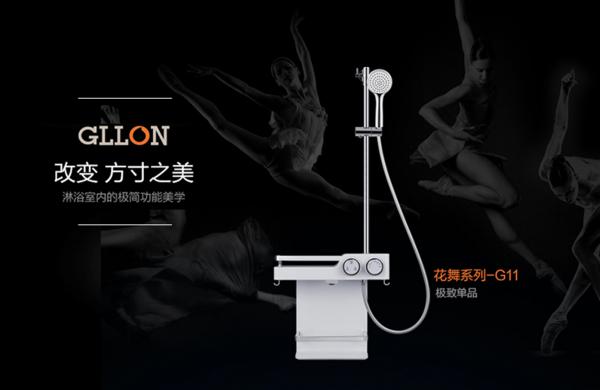 电商详情页设计-电商设计-杭州品牌营销咨询