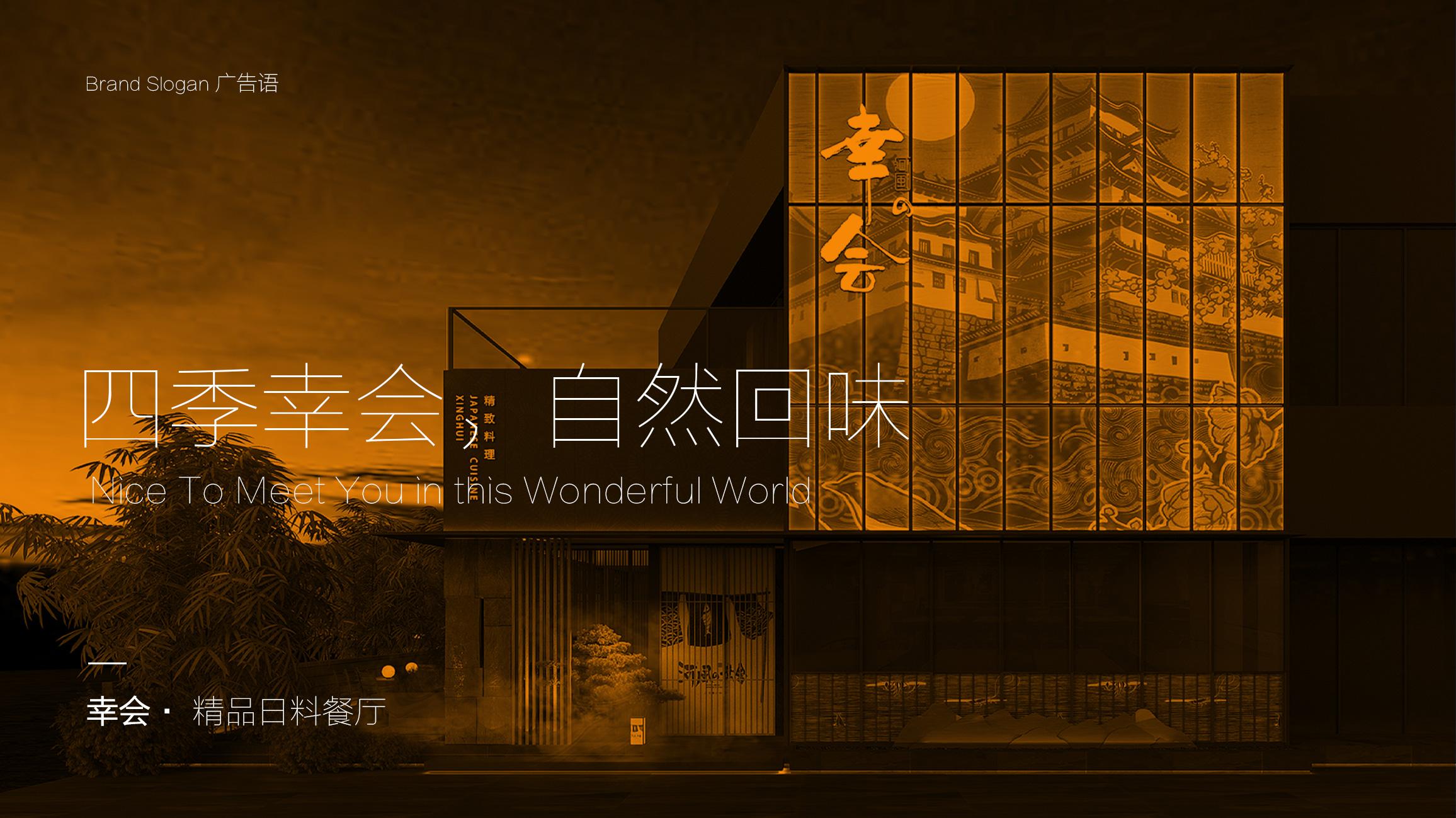 杭州品牌策划