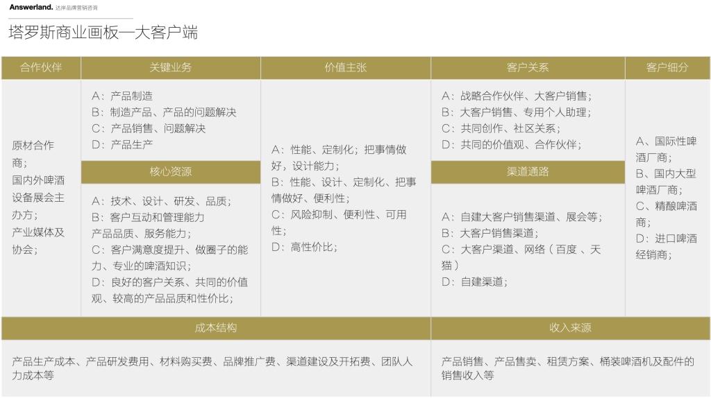 Xnip2020-11-10_16-01-08