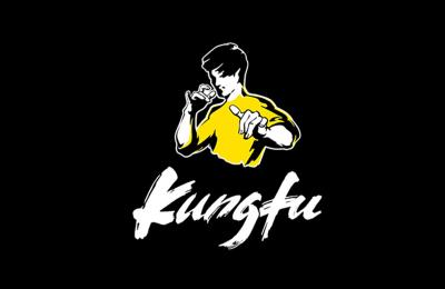 zhengongfu