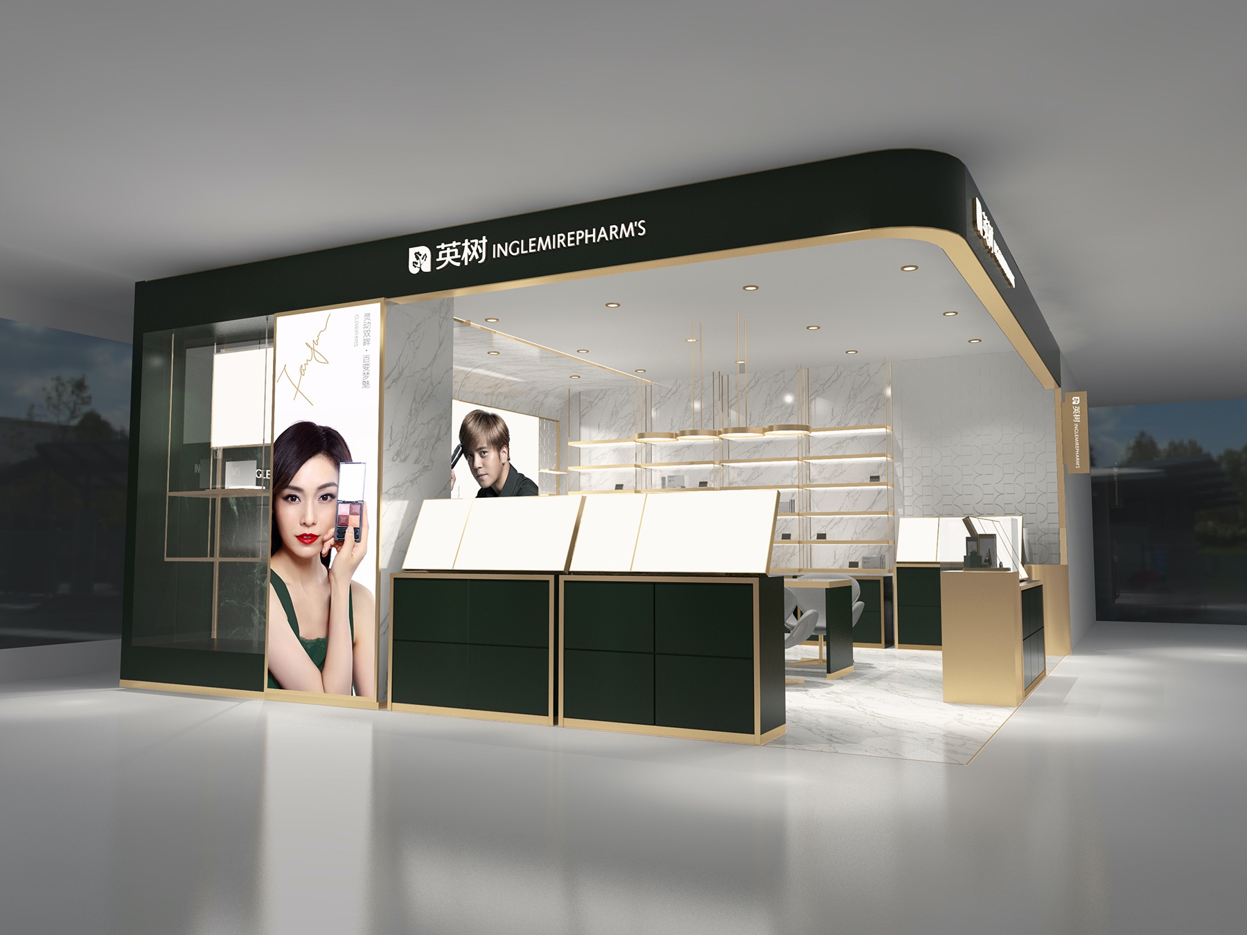 化妆品品牌设计-达岸品牌营销咨询