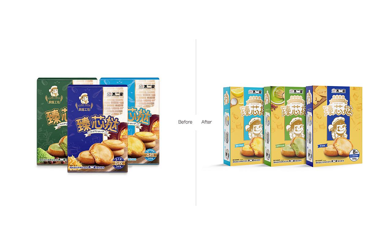 食品品牌设计-不二家