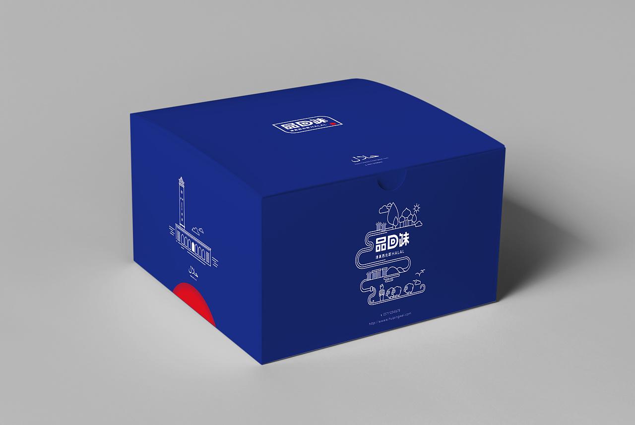 品回味西北菜品牌VI设计-杭州餐厅设计