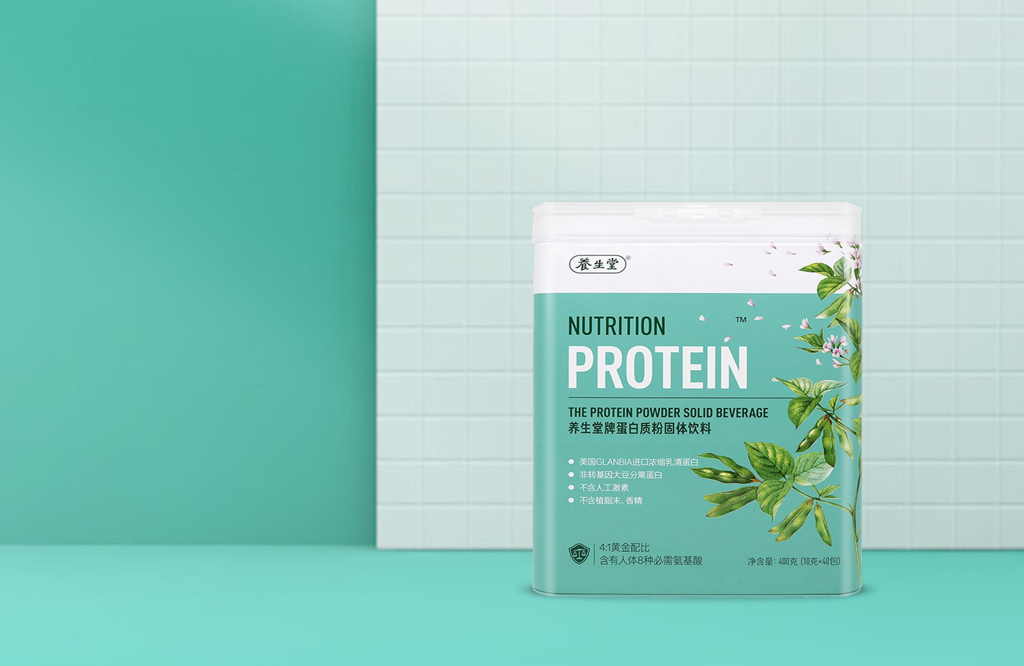 养生堂蛋白质粉包装设计-食品保健品包装设计-达岸品牌营销咨询