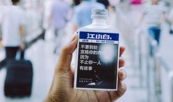 杭州品牌营销策划-达岸品牌营销咨询