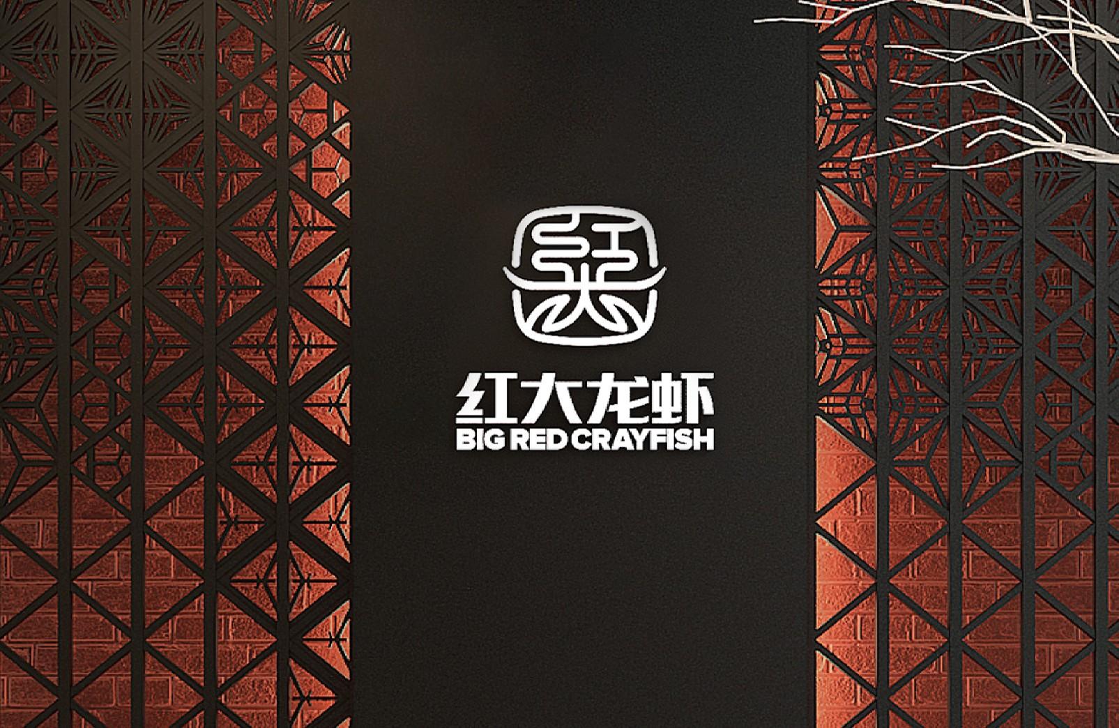 主题餐厅设计-龙虾餐厅设计-达岸品牌设计