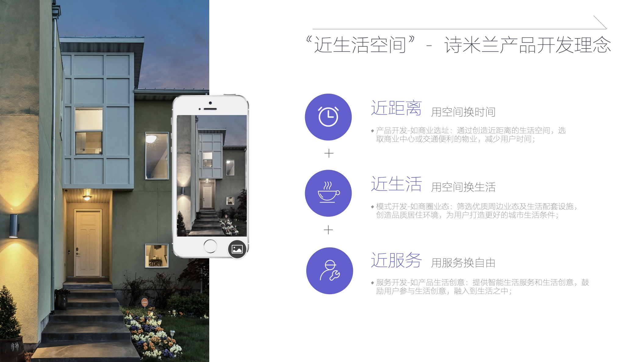 杭州品牌策划-酒店品牌策划
