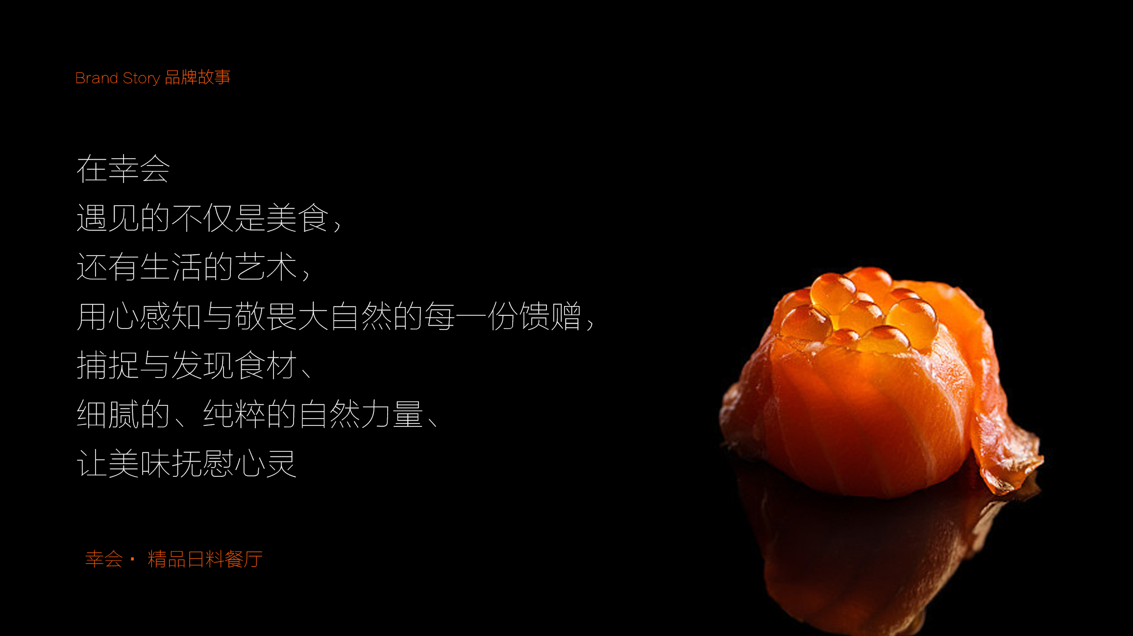 xinghui
